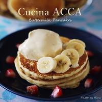 ジェラートのっけ♪バターミルクパンケーキ - Cucina ACCA