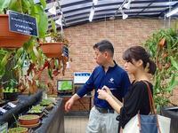 広報推進員の大山さん - 手柄山温室植物園ブログ 『山の上から花だより』