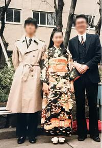 お盆記念:祖母のプレゼントのオーダースーツ(最初から小さかった)とお別れ。 - Isao Watanabeの'Spice of Life'.