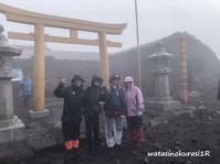 富士登山 - わたしのくらし