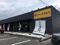 はやし家製麺所 お盆ツアー② 高松市川東町 - テリトリーは高松市です。