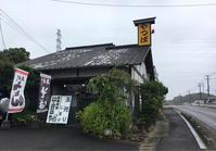 矢坪うどん うどんツアー⑤軒目 香南町 - テリトリーは高松市です。