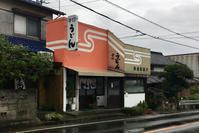桑島製麺所 お盆うどんツアー⑧軒目 ゲフッ - テリトリーは高松市です。