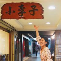 今の自分は自分自身の選択の結果。未来の自分は今この瞬間から創ることができる。 - 日本酒ラボ at HOME ~カラダがゆるむ家呑み時間~ きき酒師みわ