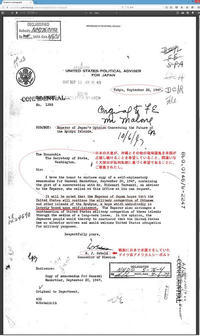 表と裏の天皇はひとつ。日本の天皇がアメリカに懐柔されたことが戦争の敗因だった。 - ひふみのしくみ