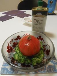 冷やしトマトスペイン風 - のび丸亭の「奥様ごはんですよ」日本ワインと日々の料理