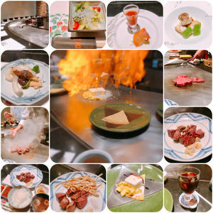 ステーキ屋 甚 .4 - 食べる喜び、飲む楽しみ。 ~seichan.blog~