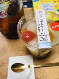 【セブン】フルーツポンチゼリー - DAY BY DAY