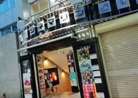 横浜の映画館でビル・エヴァンス - ないものを あるもので