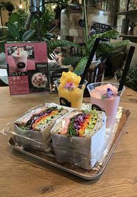 油淋鶏・ナスとミョウガのおひたし - KICHI,KITCHEN 2