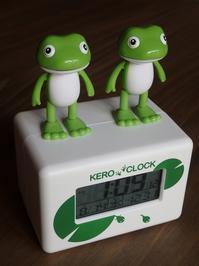 カエルの目覚まし時計 - ドイツで手作り田舎ぐらし