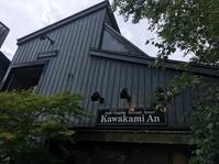 軽井沢の美味しいおそば屋さんでランチ☆ - saran's diary