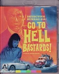 「探偵事務所23くたばれ悪党ども」 Detective Bureau 2-3: Go To Hell Bastards!  (1963) - なかざわひでゆき の毎日が映画三昧