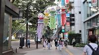 藤田八束の日本の祭り@日韓問題解決の糸口を探る、人間の幸せとは何なんだろうか、幸せと欲望・・・国によって違う幸せの形・・・日本の祭り仙台七夕 - 藤田八束の日記