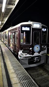 藤田八束の鉄道写真@日韓問題は深刻化、韓国国民の行動に日本はどう行動するか・・・日本人の限界、阪急電車が癒してくれる不思議 - 藤田八束の日記