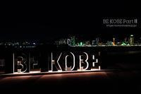 BE KOBE PartⅡ - GOOD LUCK!
