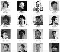 イベントに参加/ASJ/岡山 大建築家展/岡山 - 建築事務所は日々考える