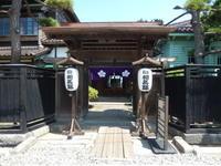 夏の函館二泊三日の旅12旧相馬家住宅 - ふつうの生活 ふつうのパラダイス♪