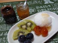 美味しい蜂蜜を味わうために。。。 - candy&sarry&・・・2