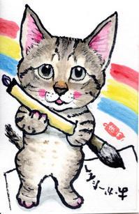 まゆみさんの絵手紙 - 素人木工雑貨と犬猫日記