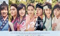 OSTのまとめ~韓国ドラマ「花郎<ファラン>」~韓コレ2019OSTランキング第2位 - OST評論家 モンタンKOREA