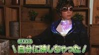ニコ生GACKT / OH!! MY!! GACKT!! チャンネル VOL.40放送日決定 - 風恋華Diary