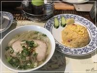 Faa Thai(ファータイ)でランチ@大阪/北浜 - Bon appetit!