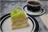 五感(GOKAN)のケーキ - Bon appetit!