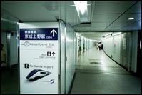 上野駅-31 - Camellia-shige Gallery 2