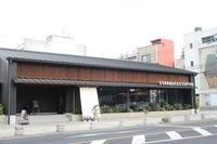 蔵の街(栃木市)**** - 空のはしっこ