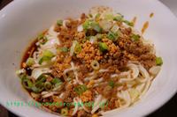 信義安和のKiKi麵noodle barは超絶綺麗清潔おしゃれ、店員さん美人で言うこと無しアルよ! - 台湾破れかぶれ日記