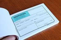 チェコのチケットや伝票が再入荷しました - 東欧雑貨店 Glucklich (グリュックリッヒ)の日記