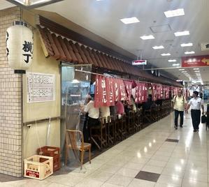 上本町ハイハイタウン「天山閣」 - 大阪B級グルメ天国