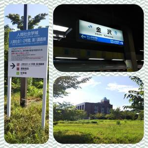 16日(金)の株取引(^^)/&息子のオープンキャンパス - かたちゃんのサディスティック投資生活