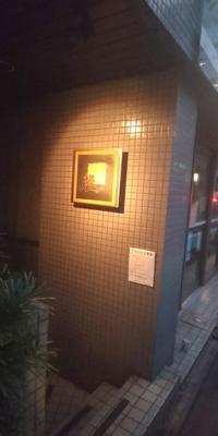 三軒茶屋 「糧」 - 料理研究家ブログ行長万里  日本全国 美味しい話