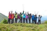 世界一美しい尾根歩きエスプラナーデ・トラック縦走の旅 インターナショナル - ヤムナスカ Blog