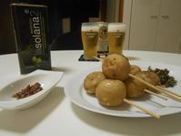 スペインでピンチョスを食べなかったのび丸が考えるピンチョスは - のび丸亭の「奥様ごはんですよ」日本ワインと日々の料理