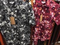 お買い得ゥ~~~~♪ - 上野 アメ横 ウェスタン&レザーショップ 石原商店