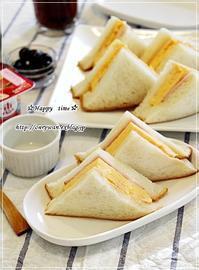 朝ごパンは玉子サンド♪ - ☆Happy time☆