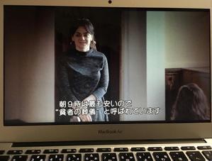 『タイフーンで映画鑑賞・・日本は英国の二の舞にならないか不安だ・・』 - NabeQuest(nabe探求)