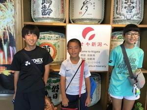 2019グラスホパーへ出発 - ジャンボ尾崎のなじらね倶楽部