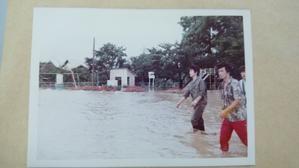 昭和50年8月の水害 - 黒石市立追子野木小学校  輝け!おこのきっず!