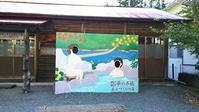 夏休み静岡県での犬連れ車中泊の旅⑧寸又峡編 - 柴犬 はなとわ日記