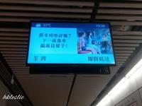 ちょこっと深水埗 - 香港貧乏旅日記 時々レスリー・チャン