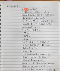 8月16日の夢 「滋賀・足柄・金太郎」「シーサイドノーサンドボール」「図形」 - 降っても晴れても