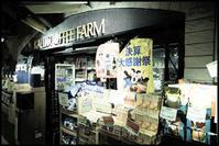 上野駅-32 - Camellia-shige Gallery 2