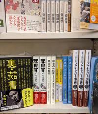 『読書の教科書』は五反田でも読書コーナーにある - eXcite ことば・言葉・コトバ