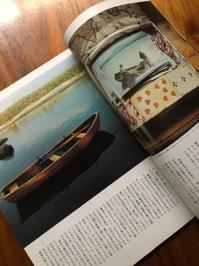 本が繋いでくれるもの「るーちゃんの部屋」 - 海の古書店