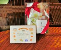 2019敬老の日! - 茶論 Salon du JAPON MAEDA