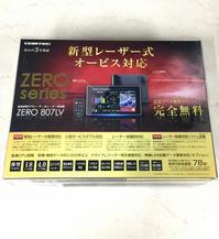 コムテックレーダー探知機と取付 - 静岡県静岡市カーオーディオ専門店のブログ